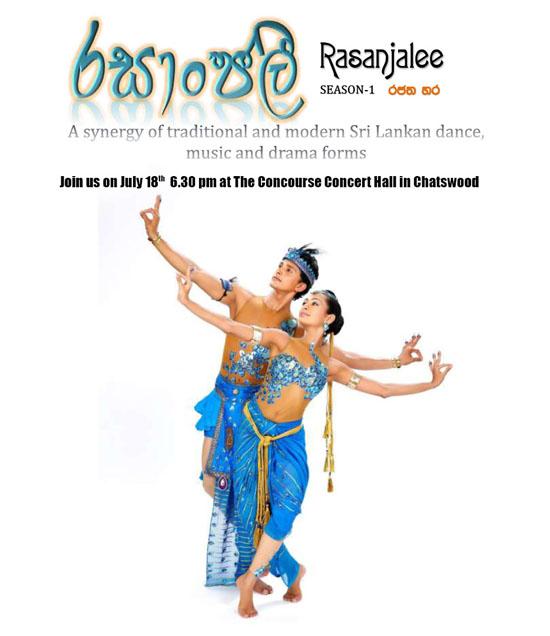 Sri Lanka Drama_Other dresses_dressesss