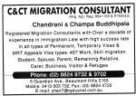 C and CT Migration Consultant